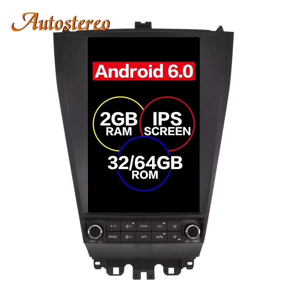 Android Tesla style De Voiture aucun Lecteur DVD GPS Navigation Pour HONDA ACCORD sept 2003-2007 tête unité multimédia radio magnétophone
