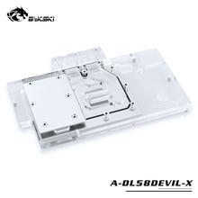 Radiator-Block Graphics-Card RX580 BYKSKI Powercolor Rx590/video-Card 8G Copper DEVIL