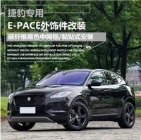 Fibra de carbono Frente Car Racing Grills Malha do Amortecedor Grille Cerca Guarnição Tampa 1 E-PACE pçs/set Para Jaguar 2018 2019 2020