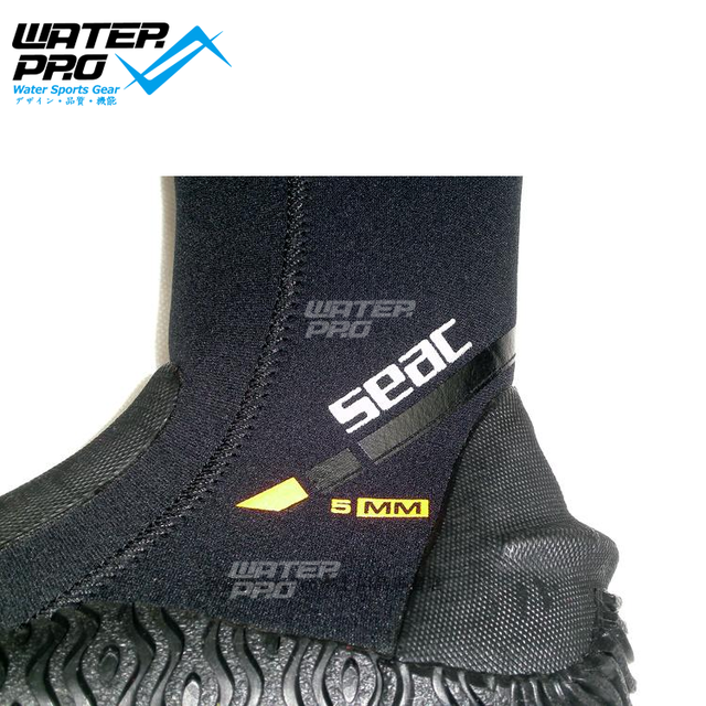 Seac Sub Basic HD 5mm Neoprene Scuba Boots with Side Zipper