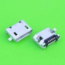 for Netbook Tablet PC phone Micro USB data interface plug the end SMD 5P AB type U045