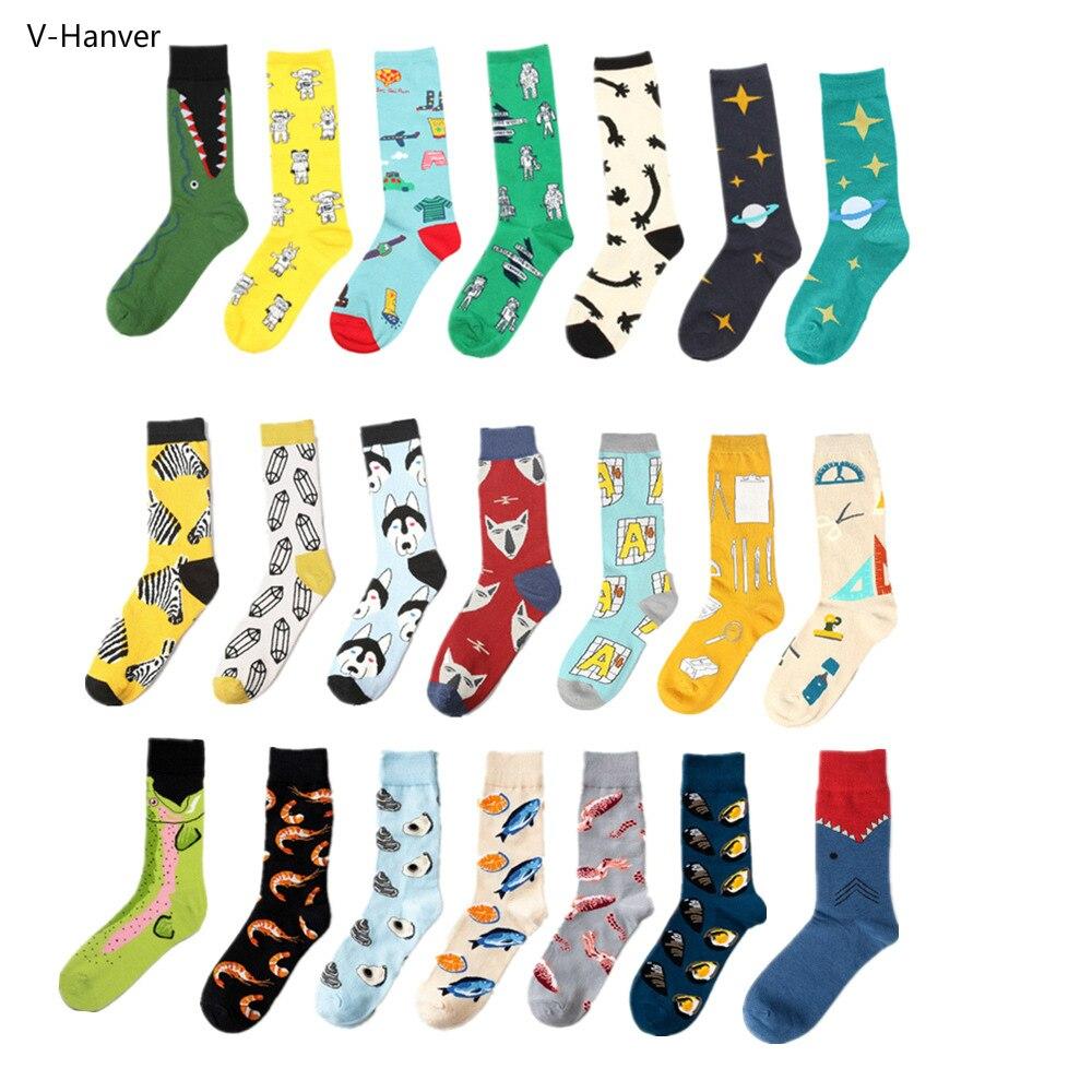 Hell Beste 1 Paar Männer Socken Gekämmte Baumwolle Cartoon Roboter Tier Katze Hund Vogel Shark Zebra Meer Lebensmittel Geometrische Neuheit Lustige Frauen Socken