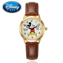 2017 Disney Kids Reloj Niños Reloj de Mickey Mouse Lindo Manera Ocasional reloj Relojes de pulsera de Cuarzo de Cuero Niñas
