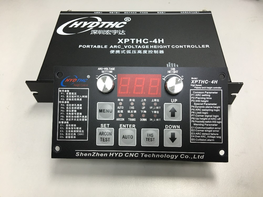 2017 new Arc THC for cnc plasma cutting machine XPTHC-4H torch height controller low cost hyd xpthc 4 arc voltage height tune of arc voltage height controller controller cnc plasma