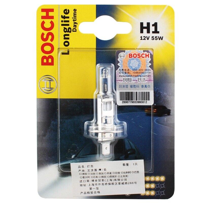 BOSCH Car Headlights Floodlight For Peugeot307 308 408 207 12V 55W H1 1987301051 защитное стекло для lenovo vibe p1m p1ma40 onext eco