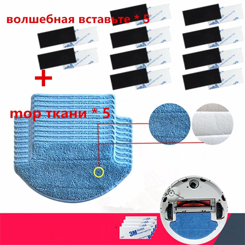 10pcs/lot Original thickness Xiaomi Mi Robot Vacuum Cleaner mop Cloths Parts kit ( mop Cloths*5+magic paste*5) aspirador alki 10pcs lot eilzabeth 5 saint george