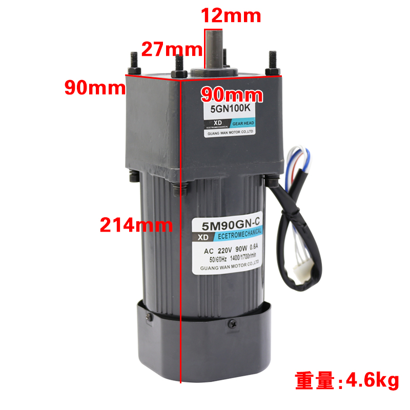 90W AC gear reduction motor( Motor + controller)220V single - phase speed control motor micro slow forward and reverse motor ac 220v 50hz motor speed control controller for dc 220v 500w motor adjustable 100 x 60 x 110mm