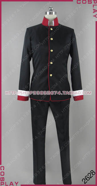 The Royal Tutor Bruno Von Granzreich Cosplay Costume S002