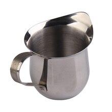 90-240 мл изящные, нержавеющая сталь кувшины Кухонные гаджеты кофеварки маленькие Молочный Крем форма талии чашки кувшин посуда для напитков VC