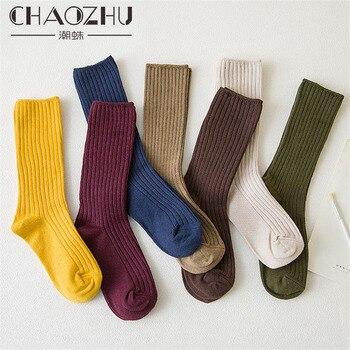 CHAOZHU 2019 New Loose Socks Women 200 Needles Cotton Knitting Rib Solid Colors 14 Kinds of 4 Seasons Basic Daily