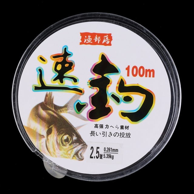 2016 New Fishing Accessories 100M New Outdoor Strong Power Super Braided Lines Imported Fishing Line Hot Promotion Free shipping