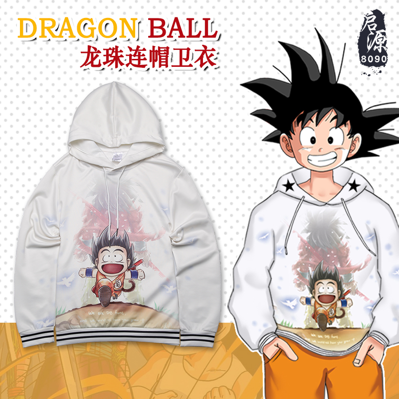 Fashion Hoodie Anime Dragon Ball Son Goku Cosplay Hooded Sweatshirt Full Color Print Pullover Spring Autumn Teen Couple Coat Top
