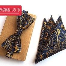 SCST Brand Gravata Gold Paisley Print Blue Handkerchief Mens