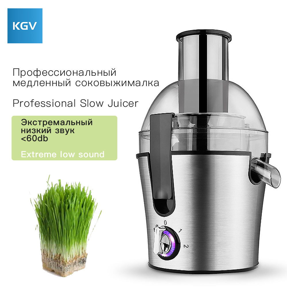 KGV juicer slow kitchen machine blender orange appliances maker stainless steel fully automatic mixer large diameter silver