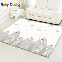 Baby Shining Play Mat Non-Slip XPE Foam Whole 200*180(78.7*70.9in) Thick 2CM Kids Rug for Children Room
