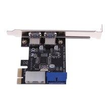 USB 3.0 pci-e карты расширения внешний 2 Порты и разъёмы USB3.0 + внутренний 19pin заголовок PCIe карты 4PIN IDE Мощность разъем высокое качество