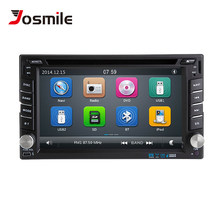 AutoRadio 2 din Car DVD Player For Nissan Note Qashqai Xtrail Almera 3 Multimedia Head Unit Audio Tape Recorder GPS Navigation(China)