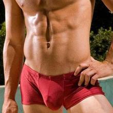 Индивидуальный мужской костюм бойтора, трусы-боксеры с низкой талией, Сексуальные облегающие спортивные быстросохнущие трусы