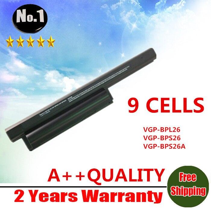 Prix pour [AUCUN CD] gros Nouveau 9 CELLULES batterie d'ordinateur portable Pour SONY VPC-CA15FA/B VPC-CA15FA/G VPC-CA190 VGP-BPS26 VGP-BPS26A livraison gratuite
