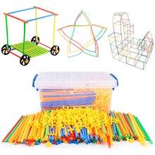 100-700 шт 4D соломенные строительные блоки в форме тоннеля, вставляемые строительные сборочные блоки, игрушки для детей, подарки
