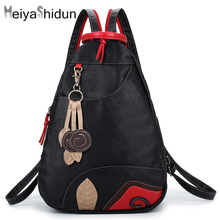 MeiyaShidun New Fashion Women Backpack Lady hobo Rucksack School bag for Teenage Girl Small Travel mini Backpacks Bolsa Feminina