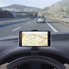 Новое поступление, универсальный автомобильный держатель на приборную панель для мобильного телефона, gps, подставка, HUD дизайн, колыбель, автомобильный стиль