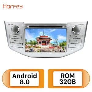 "Image 1 - Harfey 2Din الروبوت 8.0 7 ""راديو السيارة ل كزس RX 400 h RX 330 RX 350 RX 300 تويوتا هارير GPS الوسائط المتعددة لاعب رئيس وحدة"
