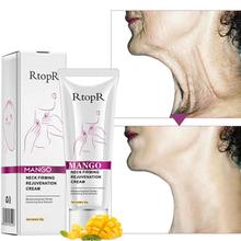 40g Neck Cream Anti Wrinkle Remove Neck Mask Whitening Moist