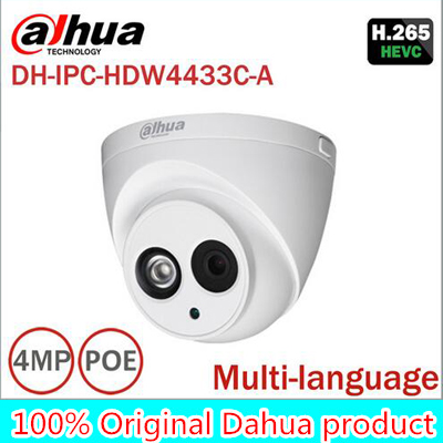 DaHua New POE Camera IPC-HDW4433C-A POE Network Camera With Builtin Micro Replace IPC-HDW4431C-A with Better Night Vision