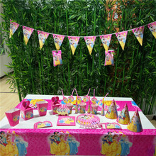 132pcs Flags Princess Birthday Party Decoration Kids Girls Disposable Tableware Baby Shower Event Supplies Tablecloth