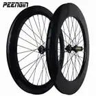 Высококачественный диск тормоза Углеродные смешанные колеса передние 60 мм задние 88 мм для шоссейного Велокросс велосипед езды carbone wheelset де...