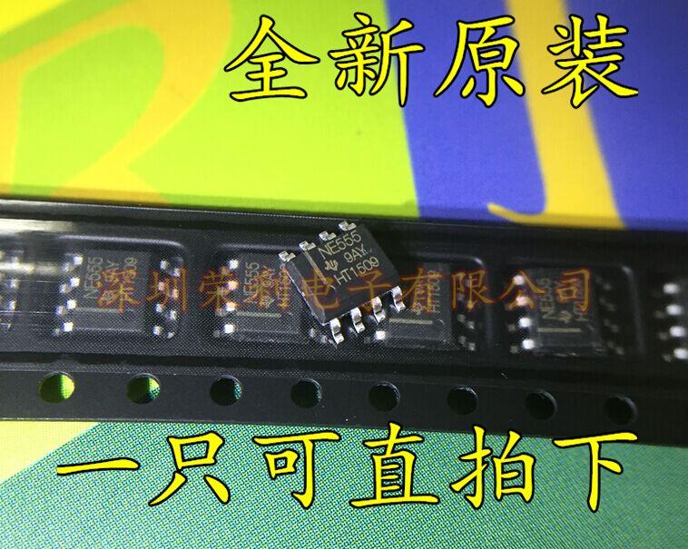 Price NE555D