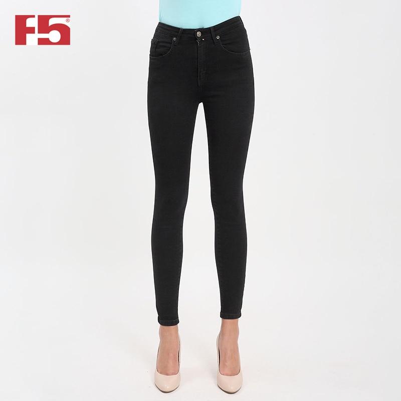 Female jeans F5 185072 female jeans f5 185022