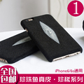New For iphone6 Real Natural Stingray Handmade Genuine Leather Pearl Fish Skin Case Cover Protective Shell for iPhone 6 6s 4.7''