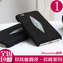 New For iphone6 Real Natural Stingray Handmade Genuine Leather Pearl Fish Skin Case Cover Protective Shell for iPhone 6 6s 4.7""