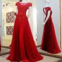 Вышитые вечернее платье Цветы из бисера Короткие рукава корсет Назад Длина пола Тюль длинное красное вечернее платье