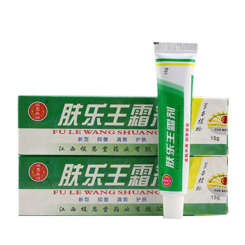 Skin cream Chinese herbal skin topical antipruritic ointment cream Analgesic Balm Ointment Psoriasis Cream Body Massage Patches in Body Self Tanners Bronzers from Beauty Health
