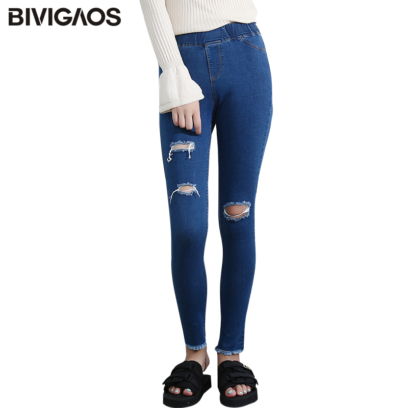 BIVIGAOS Summer New Women Jeans Tassel Ripped Hole Jeans