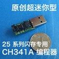 Оригинальный мини CH341A программист 25 серия с SOP8 широким корпусом тестового сиденья