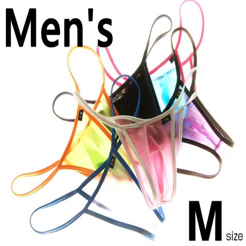84354e349 Acebal de RCE de los hombres ropa interior de seda sin costura u convexo de  formación muy suave de los hombres Sexy ropa interior cueca joven ...