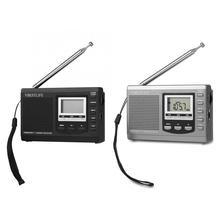 VBESTLIFE DC 5V Mini Portable Mini Stereo Radio FM/MW/SW Full Band Receiver Digital Alarm Clock Music Player Loudspeaker цена