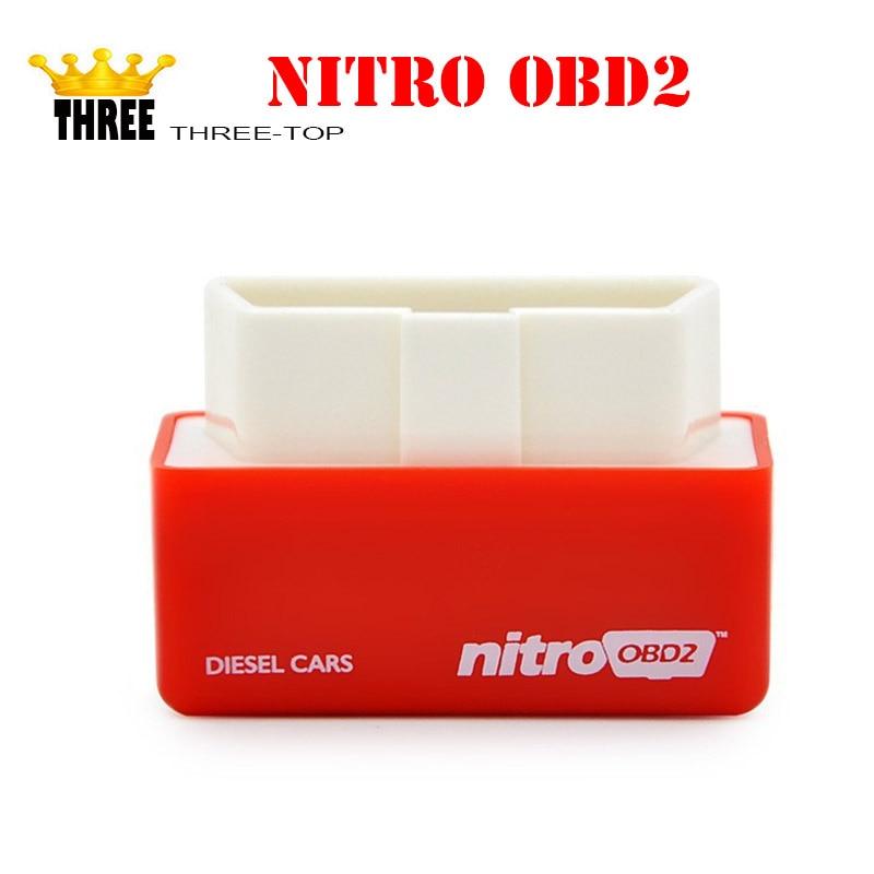 2016 Новинка nitroobd2 Diesel чип-тюнинг автомобиля коробка подключи и Драйв OBD2 чип тюнинг коробка более Мощность/больший крутящий момент Nitro OBD2