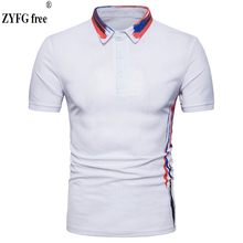 New Casual style t-shirt 2018 spring and summer Short Sleeve Cotton Clothing Men youth pop T-Shirt EU/US Size S-XXL Tees & Tops