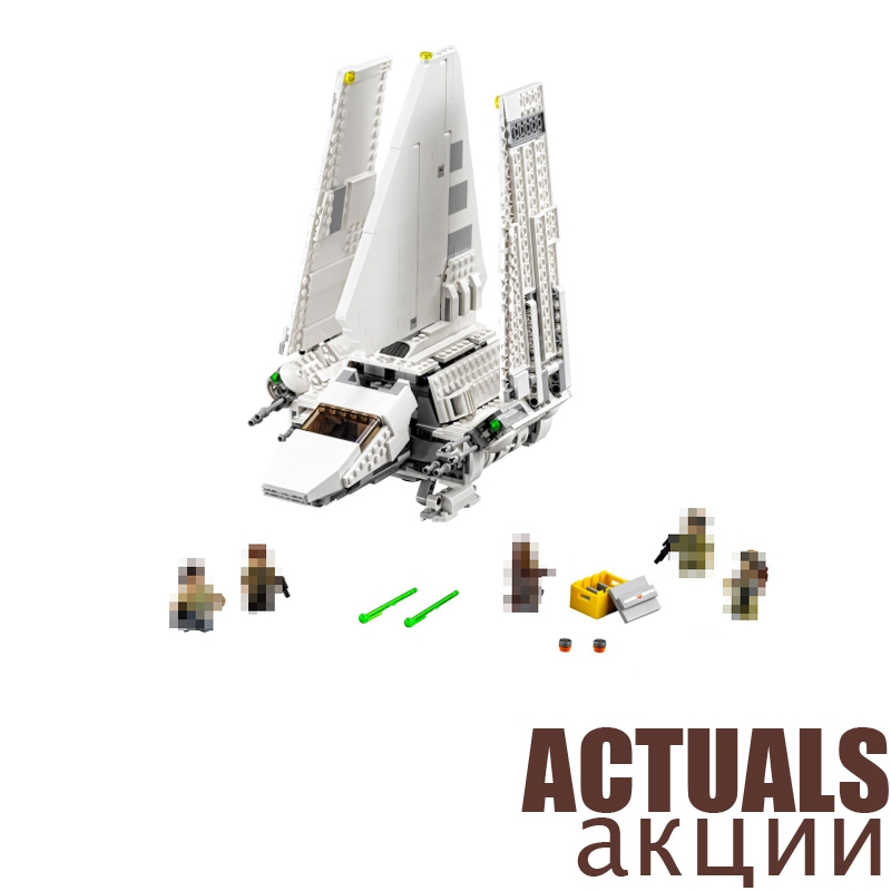Lepin 05057 937Pcs Star Series Wars The Imperial Shuttle Building Kit Blocks Bricks Toys for children gifts Compatible 75094 lepin 05057 937pcs star moc series war imperial shuttle tydirium building blocks bricks assembled children toys compatible 75094