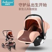 Infant basket car seat Newborn car cradle child baby reclining sleeping basket 0 1 years old
