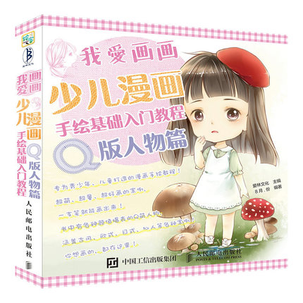Cartoon Chinese ancient figure drawing books simple line-drawing pencil book for girls kids coloring books adults kids chinese ancient beauty line drawing book pencil sketch painting book dream of red mansions set of 2