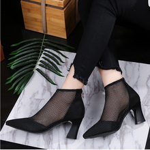 Women Hollow Out Summer Cool Mesh Ankle Boots Roman Female Chunky High Heels office Lady Girl Fashion Martin Sandals Boots Shoes spring fashion roman hollow out super high heels sandals nightclub big yards of shoes 17cm