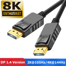 4K 144Hz Displayport 1,4 Kabel Video Audio Displayport Kabel 1,4 zu DP Kabel 1,4 8K DP 1,4 kabel Für Monitor Projektor Laptop PC(China)