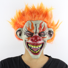 Halloween Horror Mask Mascaras Latex Realista Adult Realistic Masks Cosplay Supplies Party Carnival