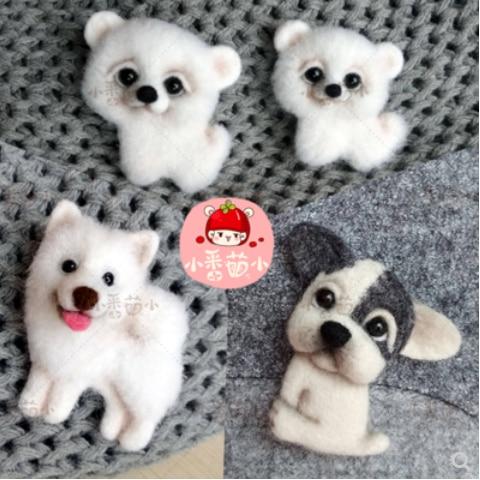 Samoye Than Bear Pet Dog Brooch French Bulldog Wool Needlepoint Kit  Wool Felt Needle Felting Decoration Craft Needlecraft DIY